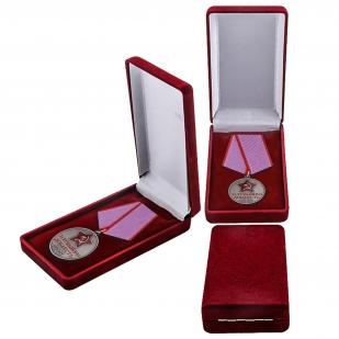"""Медаль """"За трудовую доблесть"""" - муляж в отличном качестве"""