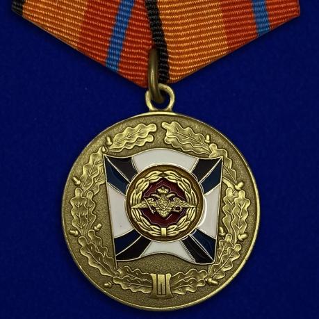 Медаль «За трудовую доблесть» МО РФ