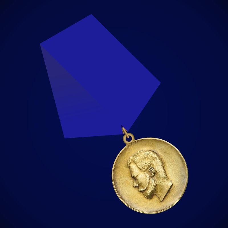 """Медаль """"За труды по всеобщей мобилизации 1914 года"""""""