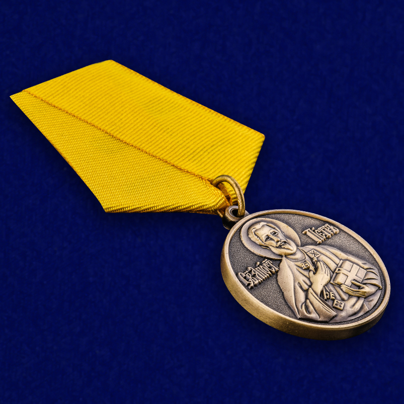 Медаль «За труды во славу Святой церкви» - вид под углом