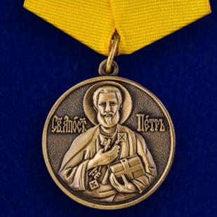 Купить медаль «За труды во славу Святой церкви» в футляре из флока с прозрачной крышкой