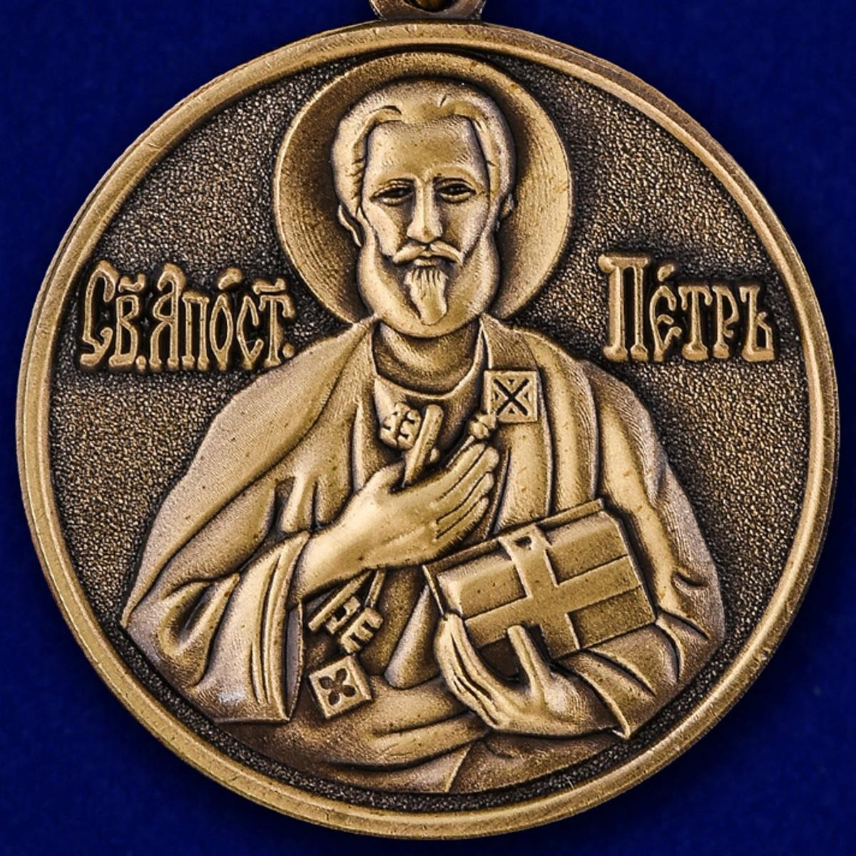 Заказать медаль «За труды во славу Святой церкви» в футляре из флока с прозрачной крышкой