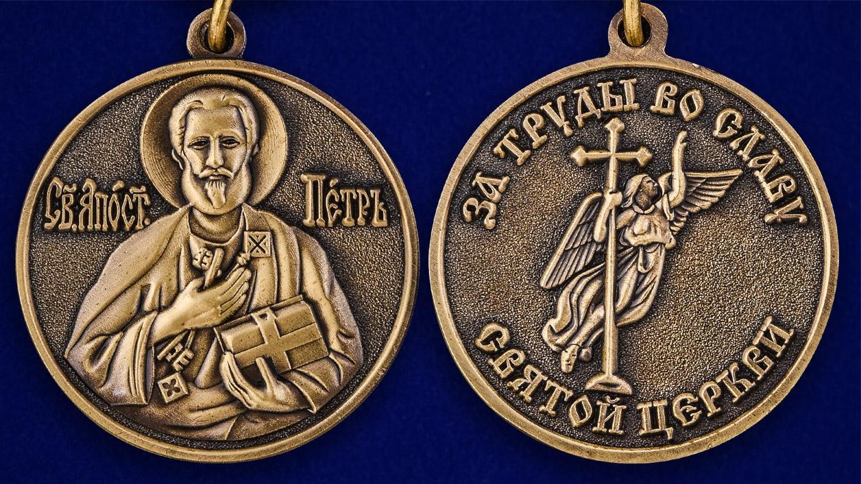 Медаль «За труды во славу Святой церкви» в футляре из флока с прозрачной крышкой - аверс и реверс