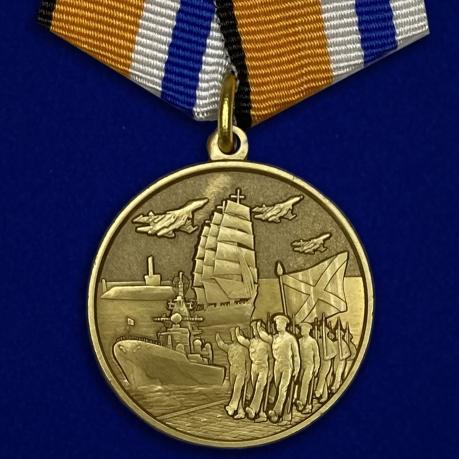 """Медаль """"За участие в Главном военно-морском параде"""""""