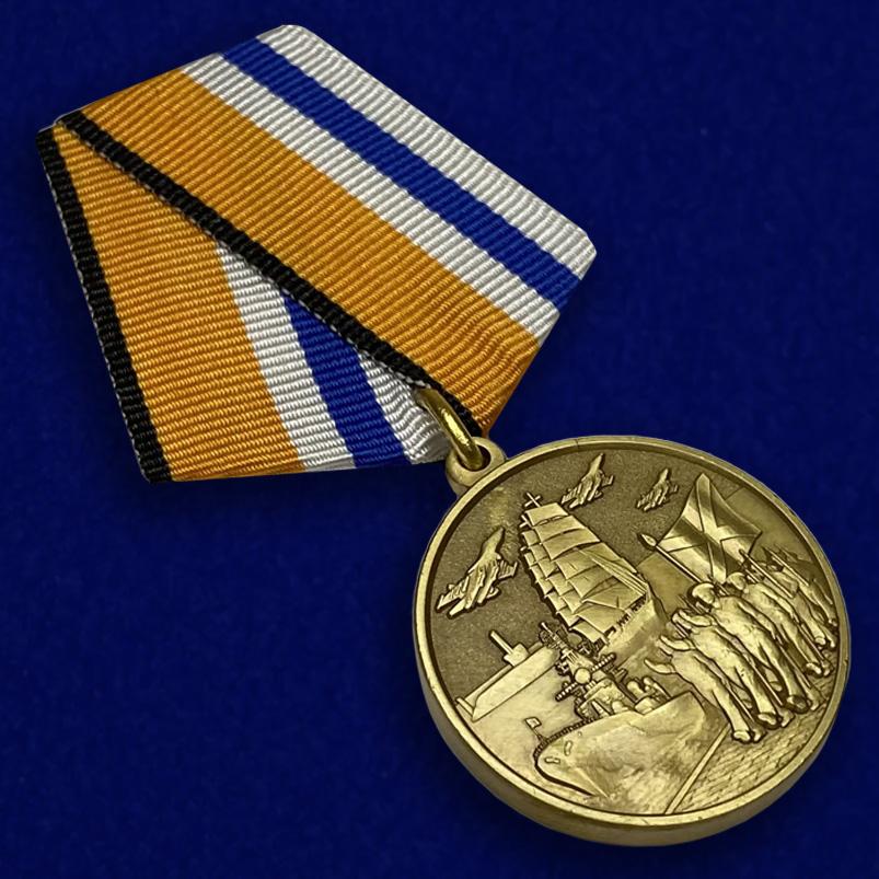 """Медаль """"За участие в Главном военно-морском параде"""" по выгодной цене"""