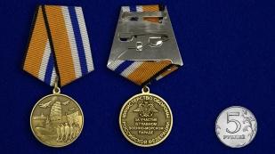 """Медаль """"За участие в Главном военно-морском параде"""" высокого качества"""