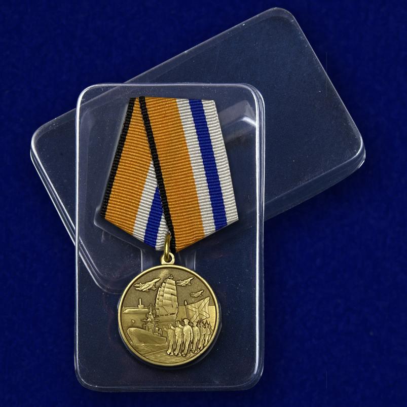 """Медаль """"За участие в Главном военно-морском параде"""" с доставкой"""
