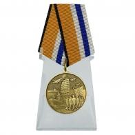 Медаль За участие в Главном военно-морском параде на подставке