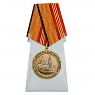Медаль За участие в параде в День Победы на подставке