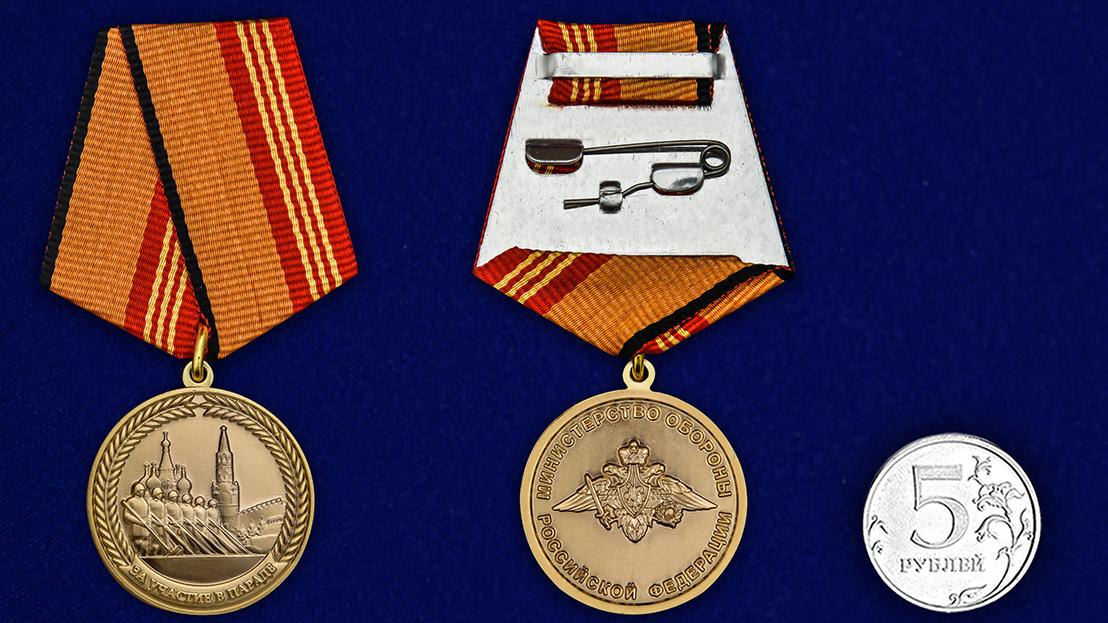Медаль За участие в параде в День Победы на подставке - сравнительный вид