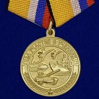 Медаль За участие в учениях МО РФ