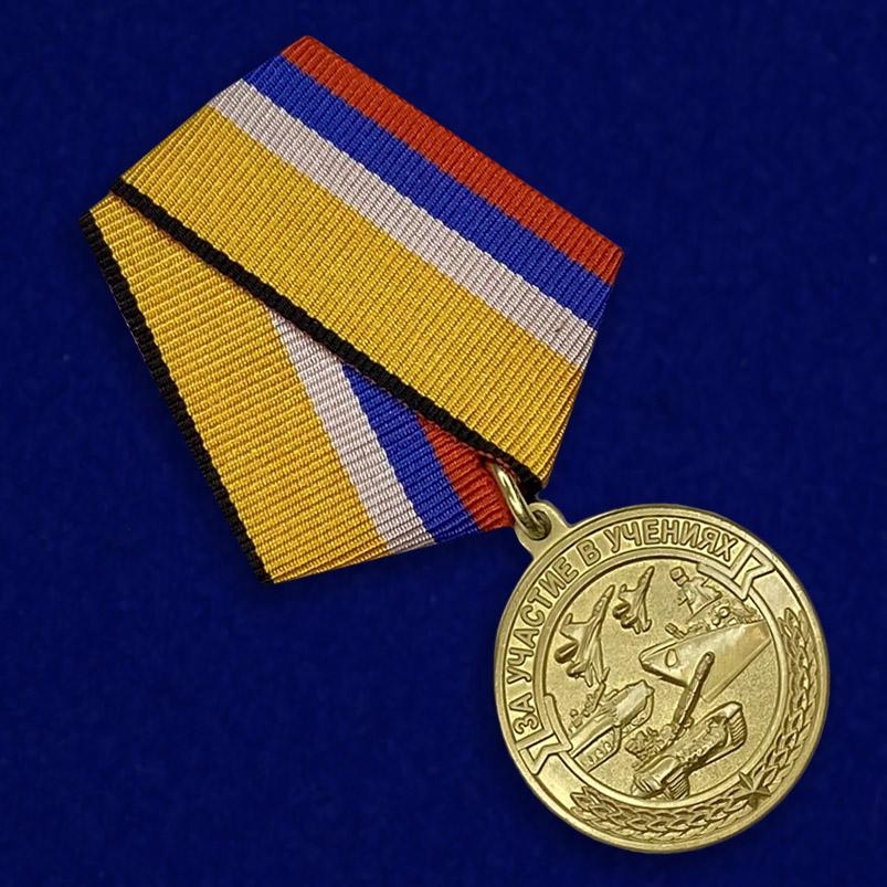 Медаль За участие в учениях МО РФ по выгодной цене