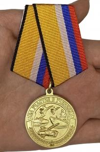 Заказать медаль За участие в учениях МО РФ