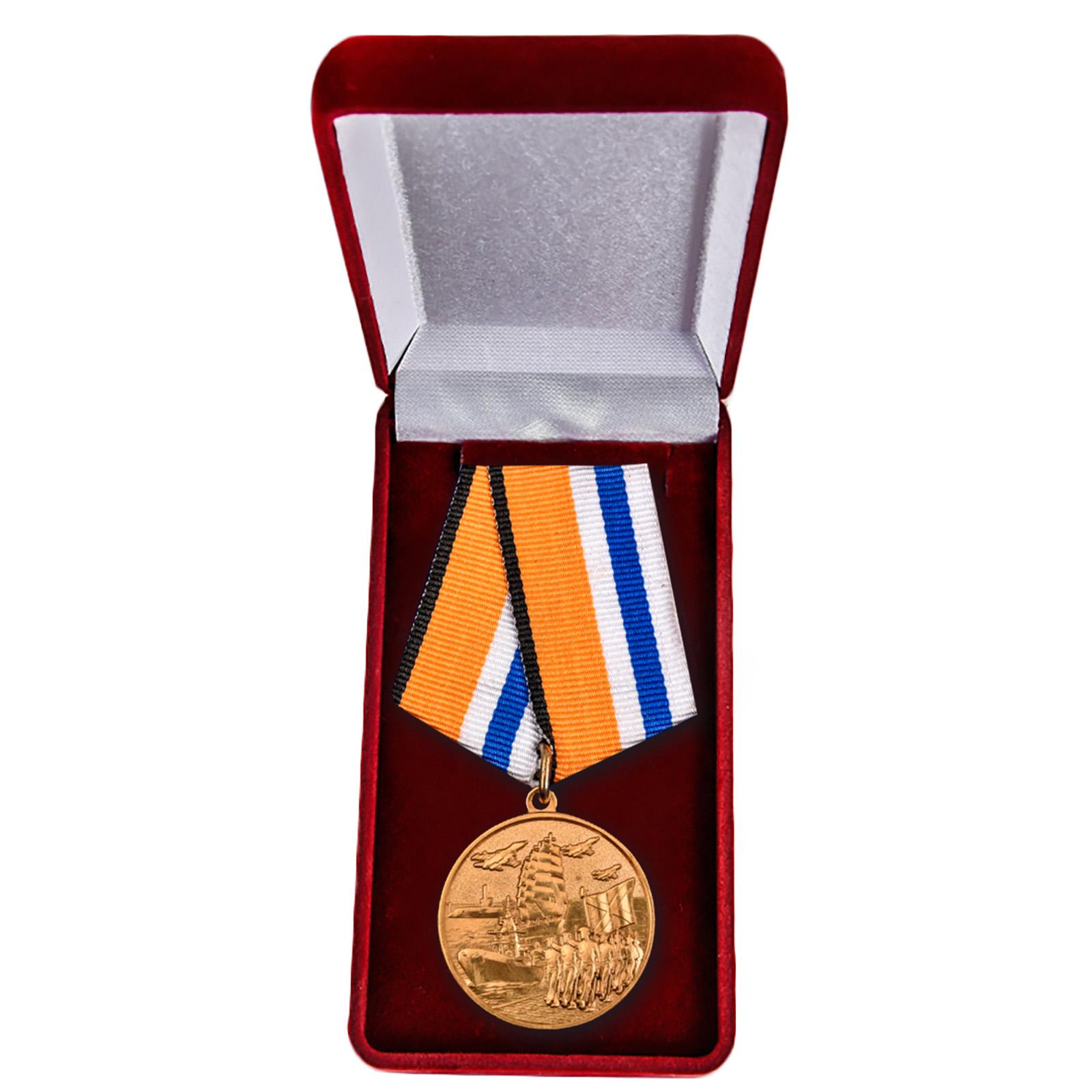 """Медаль """"За участие в военно-морском параде"""" купить в Военпро"""