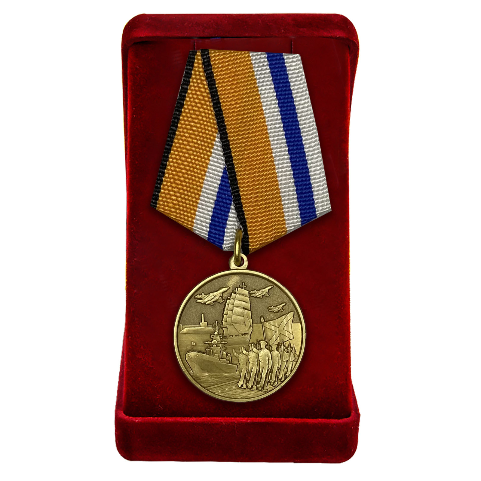 Медаль За участие в военно-морском параде