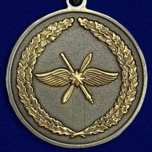 """Медаль """"За участие в военной операции в Сирии"""" по приемлемой цене"""