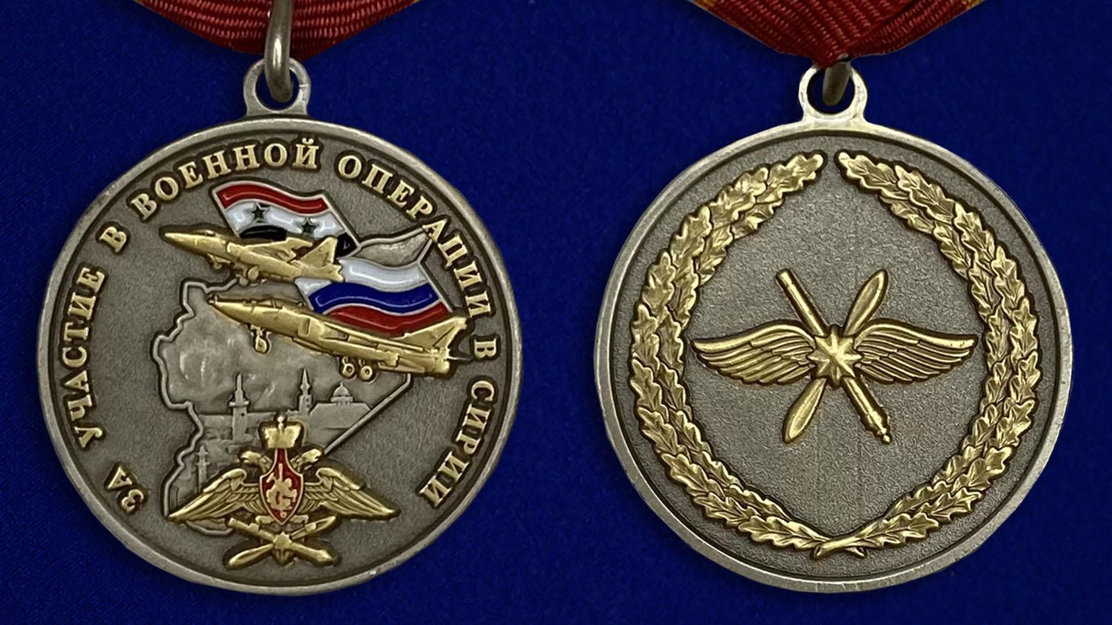 """Медаль """"За участие в военной операции в Сирии"""" - аверс и реверс"""