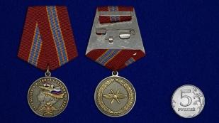 Медаль За участие в военной операции в Сирии - сравнительные размеры