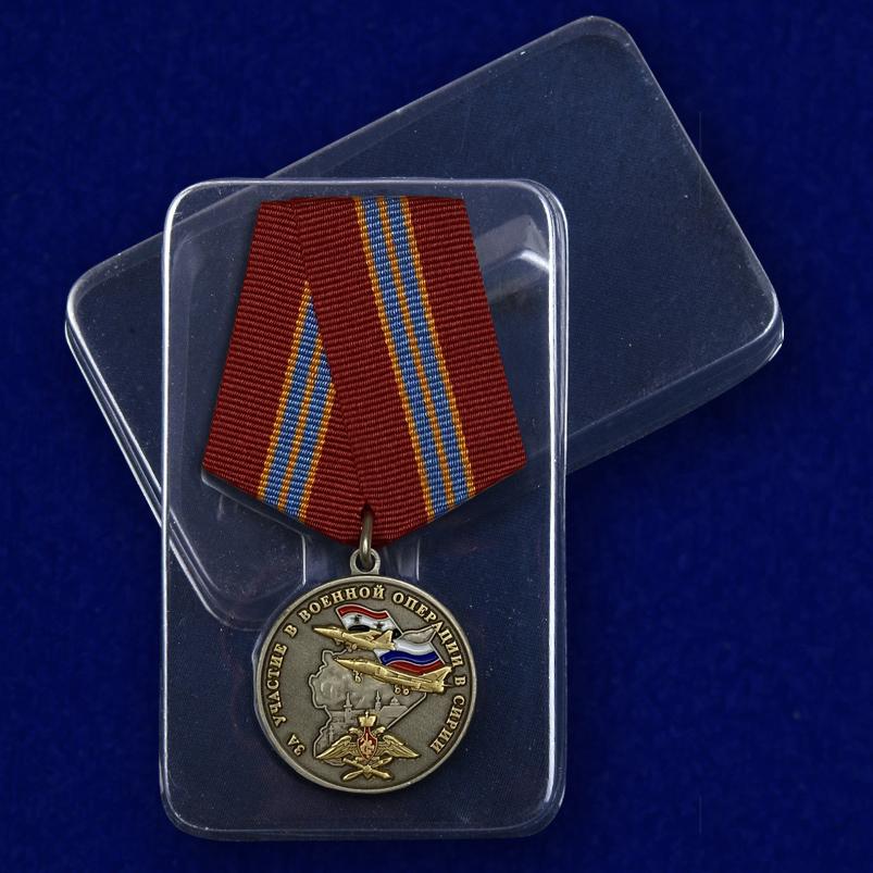 Медаль За участие в военной операции в Сирии - в пластиковом футляре