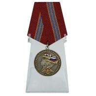 Медаль За участие в военной операции в Сирии на подставке