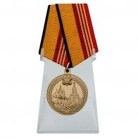 Медаль За участие в военном параде в ознаменование дня Победы в ВОВ на подставке