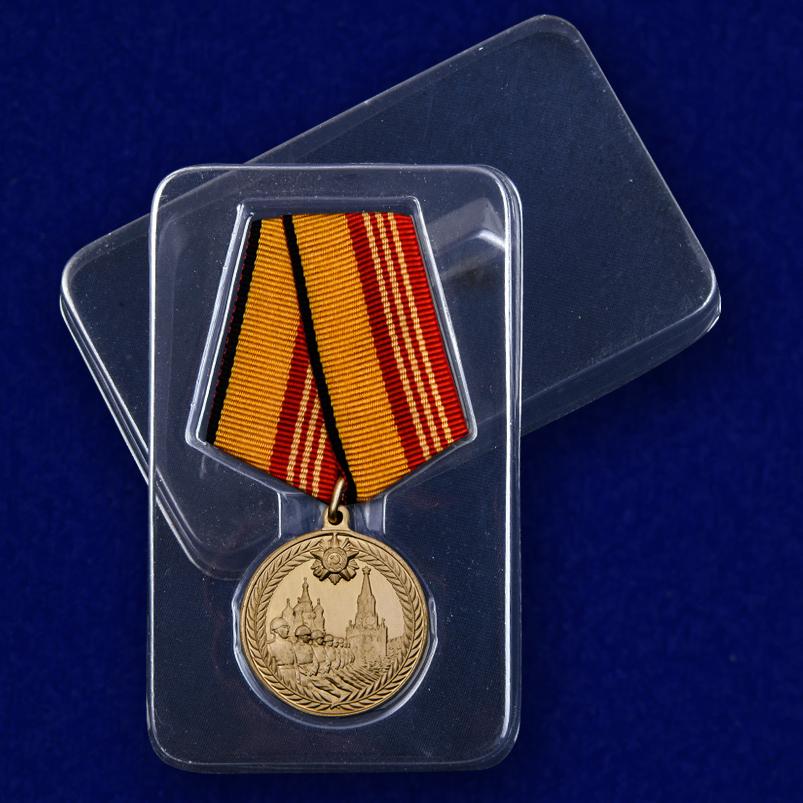 Медаль За участие в военном параде в ознаменование дня Победы в ВОВ на подставке - в футляре