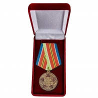 """Медаль """"За укрепление боевого содружества"""" коллекционерам"""