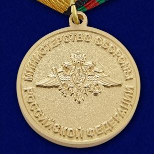 """Медаль """"За укрепление боевого содружества"""" - оборотная сторона"""