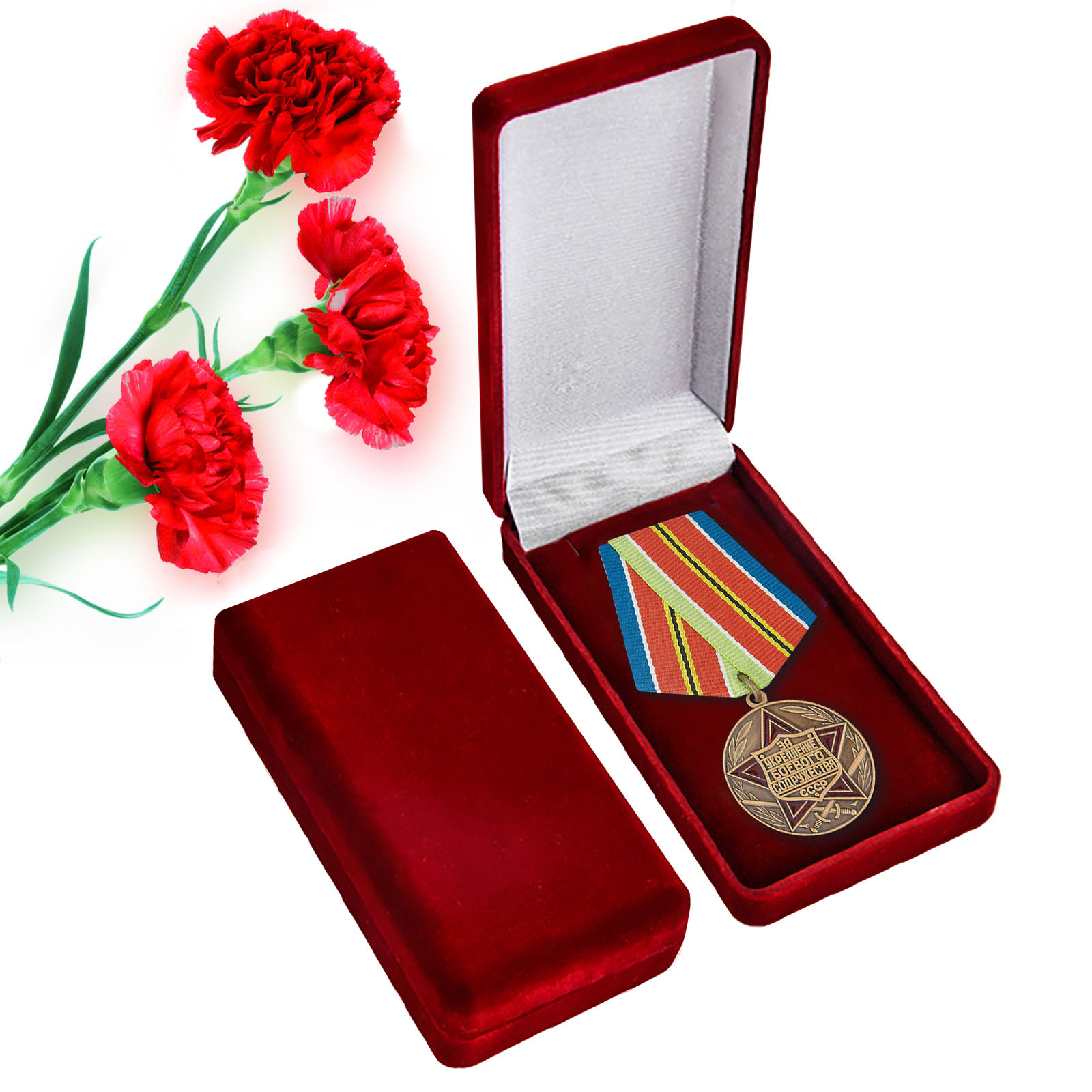 Медаль За укрепление боевого содружества