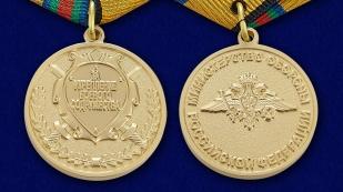 """Медаль """"За укрепление боевого содружества"""" - аверс и реверс"""