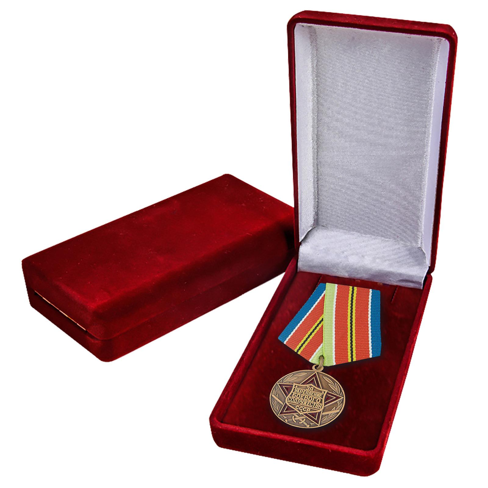 """Медаль """"За укрепление боевого содружества"""" в футляре"""