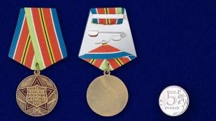 """Медаль """"За укрепление боевого содружества"""" СССР с доставкой"""