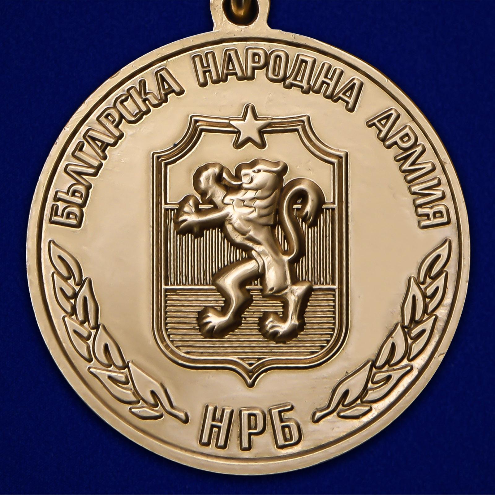 """Медаль """"За укрепление братства по оружию"""" НРБ - по лучшей цене"""
