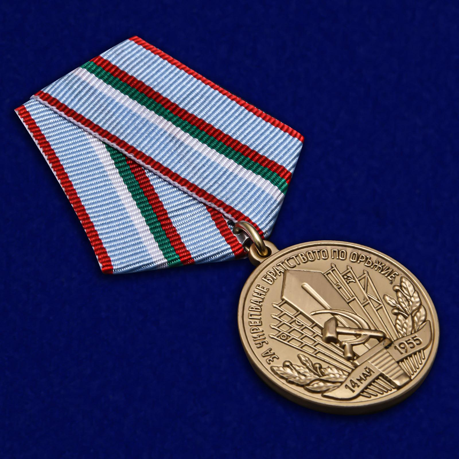 """Купить медаль """"За укрепление братства по оружию"""" НРБ"""