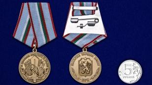 """Медаль """"За укрепление братства по оружию"""" НРБ - сравнительный размер"""