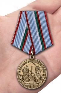 """Заказать медаль """"За укрепление братства по оружию"""" НРБ"""