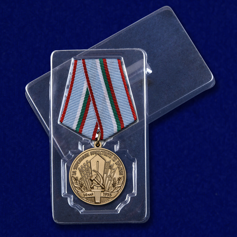 """Медаль """"За укрепление братства по оружию"""" НРБ в футляре"""