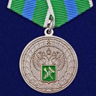 """Медаль """"За укрепление таможенного содружества"""""""