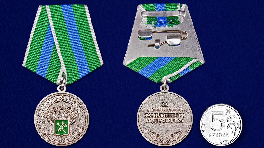 """Медаль """"За укрепление таможенного содружества"""" - сравнительный размер"""