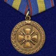 """Медаль """"За укрепление уголовно-исполнительной системы"""" 1 степени (Минюст России)"""