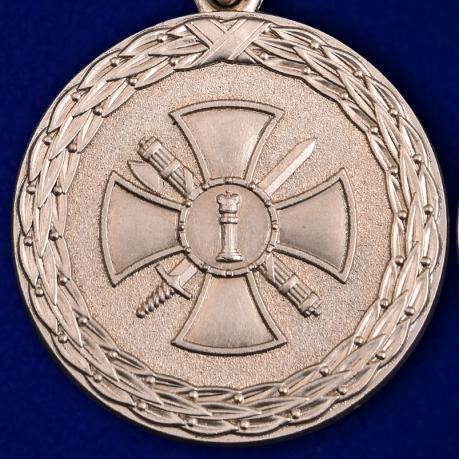 """Медаль """"За укрепление уголовно-исполнительной системы"""" 2 степени  (Минюст России)"""