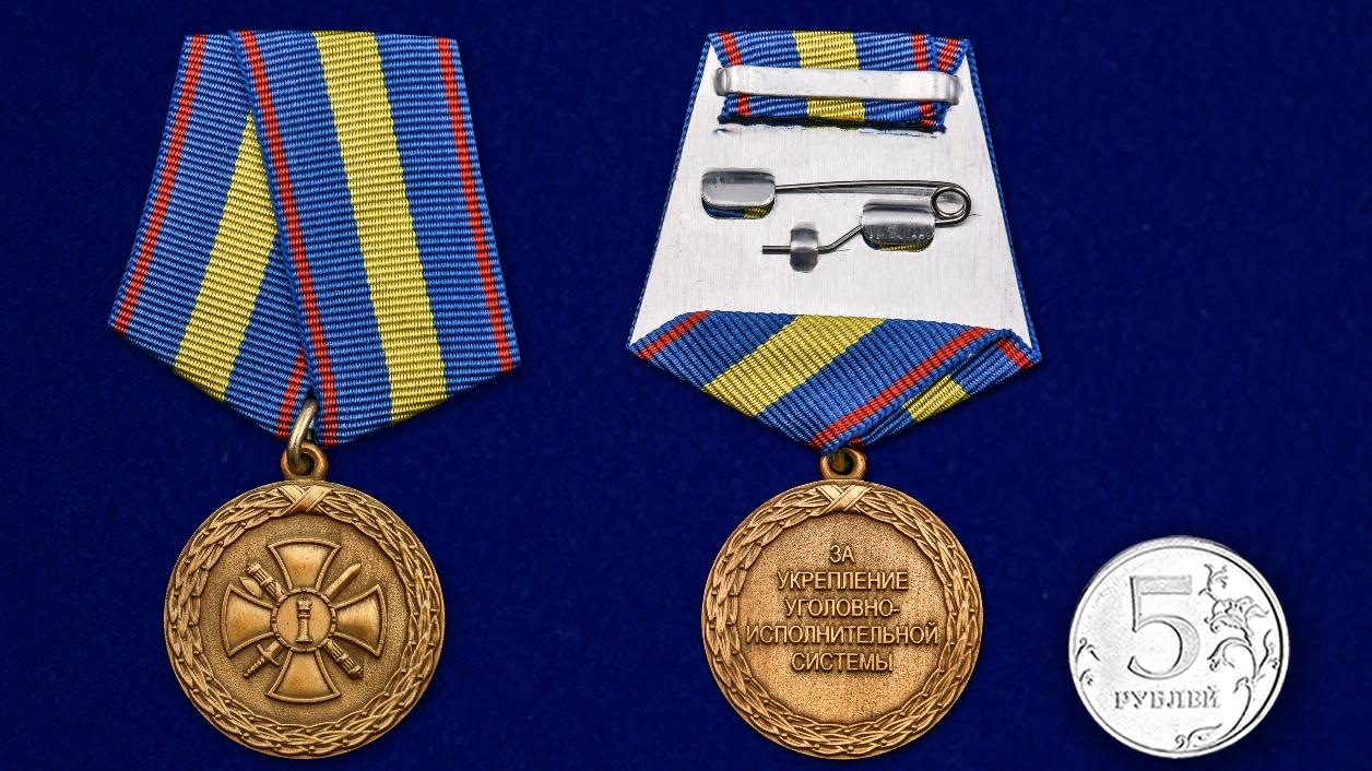 """Медаль """"За укрепление уголовно-исполнительной  системы"""" 1 степени Минюст РФ в бархатистом футляре из флока – сравнительный вид"""