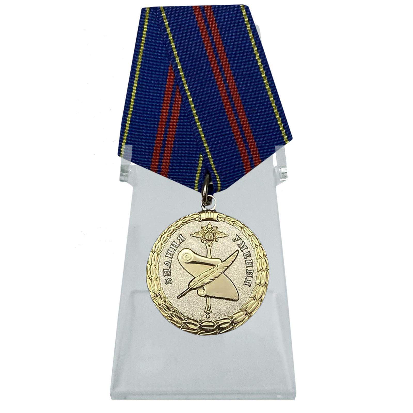 Медаль За управленческую деятельность МВД РФ 2 степени на подставке