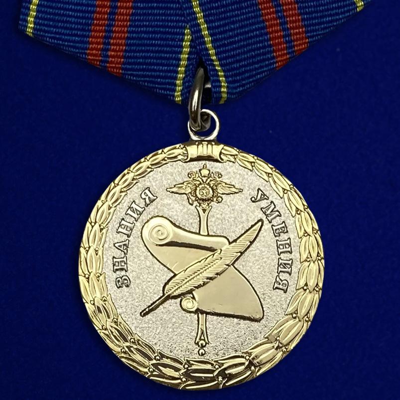 Купить медаль За управленческую деятельность МВД РФ 2 степени на подставке в подарок