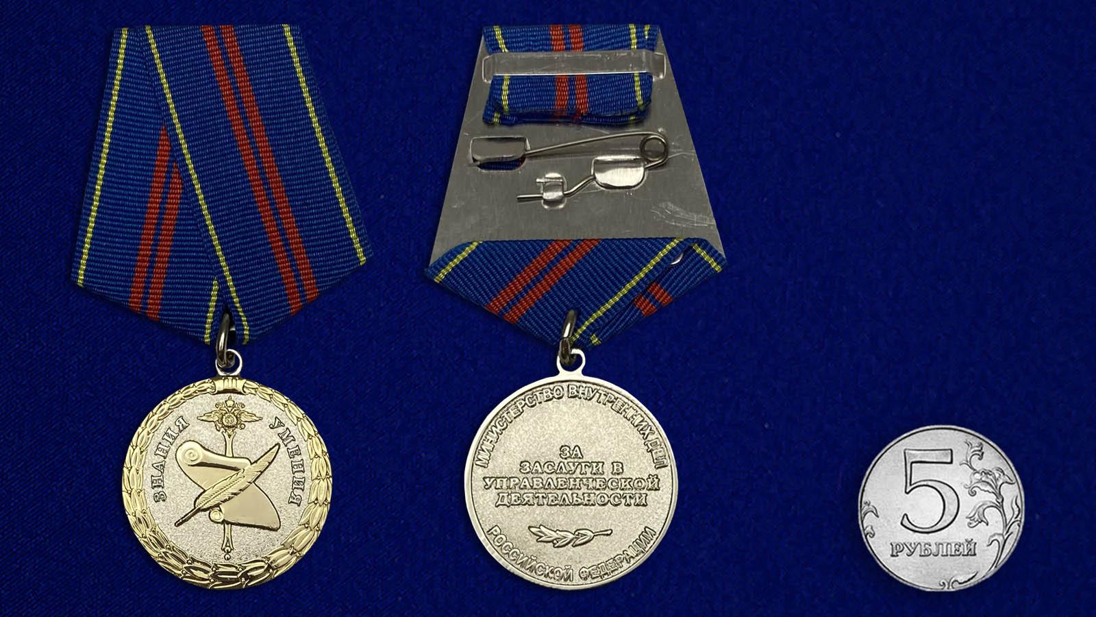 Медаль За управленческую деятельность МВД РФ 2 степени на подставке - сравнительный вид