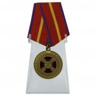 Медаль За усердие 1 степени на подставке
