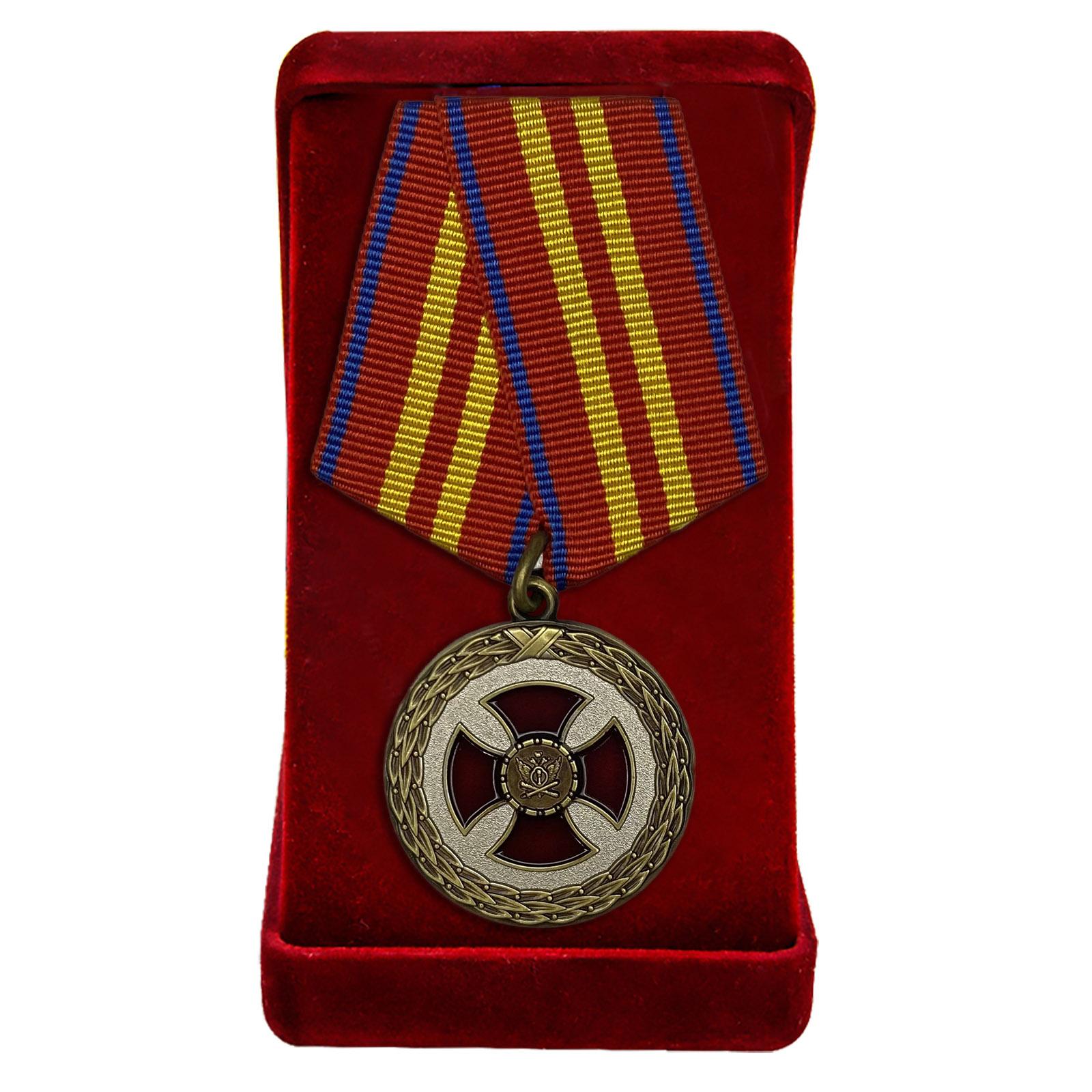 Купить медаль За усердие 2 степени Минюст России по лучшей цене