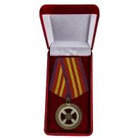 Медаль За усердие 2 степени Минюст России - в футляре