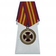 Медаль За усердие 2 степени на подставке