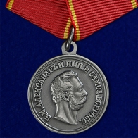"Медаль ""За усердие"" (Александр 2)"